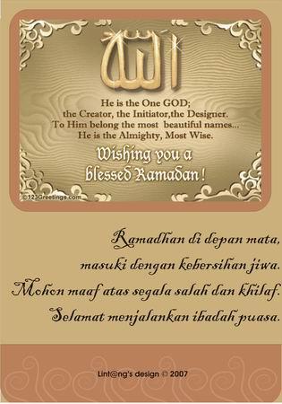 resize-of-ramadhan1.jpg